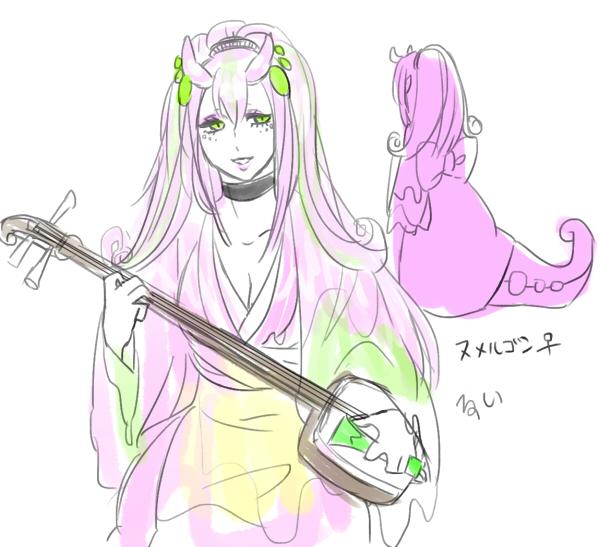 るい:ヌメルゴン♀ おっとりした京都弁で話すお姉さん怒るとぬめぬめした液で攻撃してくる